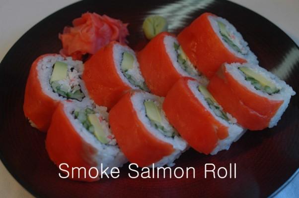smoke-salmon