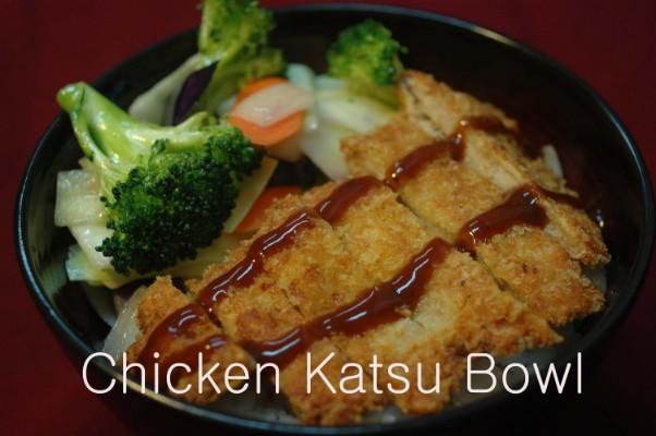 chicken-katsu-bowl